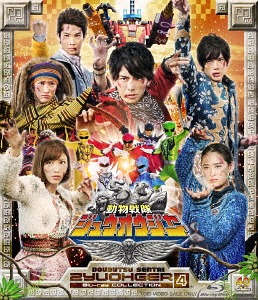 動物戦隊ジュウオウジャー Blu-ray COLLECTION 4 (最終巻)[Blu-ray] / 特撮