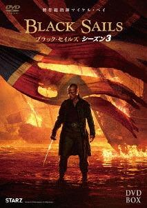BLACK SAILS/ブラック・セイルズ3 DVD-BOX[DVD] / TVドラマ