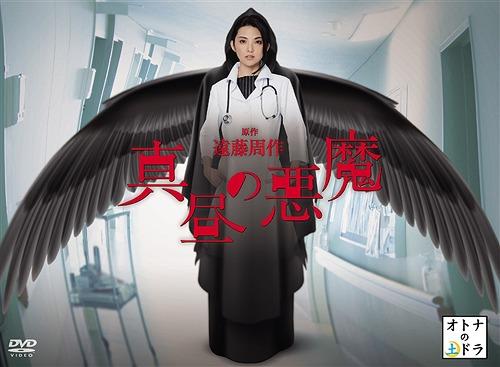 真昼の悪魔 DVD-BOX[DVD] / TVドラマ