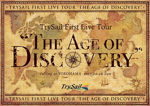 """TrySail First Live Tour """"The Age of Discovery"""" [DVD+CD/初回生産限定版][DVD] / TrySail"""