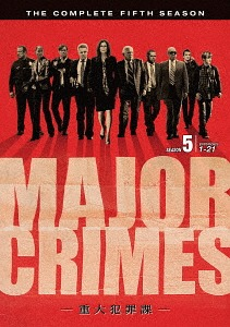 MAJOR CRIMES ~重大犯罪課 <フィフス・シーズン> DVDコンプリート・ボックス[DVD] / TVドラマ