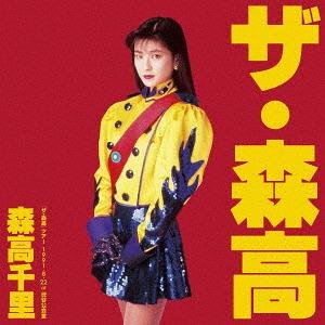 「ザ・森高」ツアー1991.8.22 at 渋谷公会堂 [Blu-ray+3UHQCD+2LP] [完全初回生産限定BOX][Blu-ray] / 森高千里