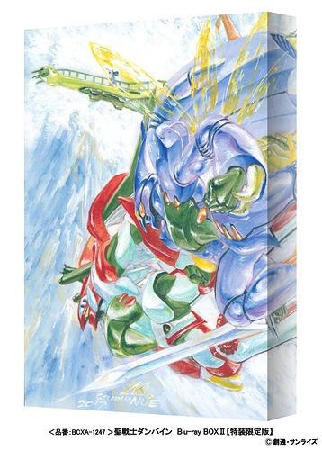聖戦士ダンバイン Blu-ray Box II [特装限定版][Blu-ray] / アニメ