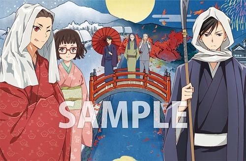 カブキブ! 下巻 Blu-ray BOX[Blu-ray] / アニメ