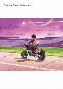 TVシリーズ 交響詩篇エウレカセブン Blu-ray BOX 1 [特装限定版][Blu-ray] / アニメ