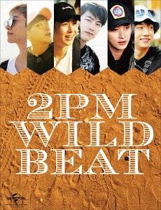 2PM WILD BEAT ~240時間完全密着! オーストラリア疾風怒濤のバイト旅行~ [完全初回限定生産][Blu-ray] / バラエティ (2PM)
