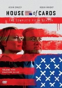 ハウス・オブ・カード 野望の階段 SEASON 5 DVD Complete Package 〈デヴィッド・フィンチャー完全監修パッケージ仕様〉[DVD] / TVドラマ