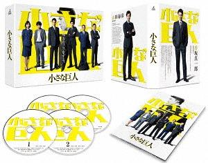 小さな巨人 Blu-ray BOX[Blu-ray] / TVドラマ