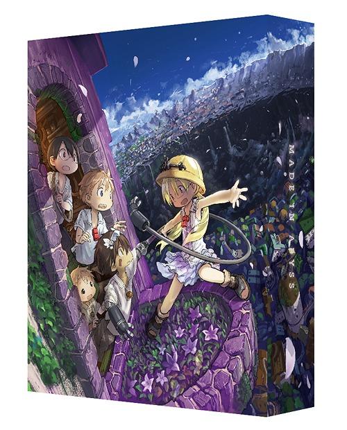 メイドインアビス Blu-ray BOX 上巻[Blu-ray] / アニメ