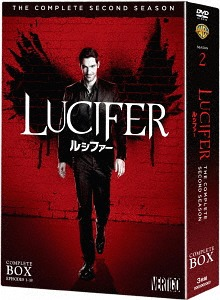 LUCIFER/ルシファー <セカンド・シーズン> DVDコンプリート・ボックス[DVD] / TVドラマ