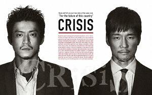CRISIS 公安機動捜査隊特捜班 Blu-ray BOX[Blu-ray] / TVドラマ