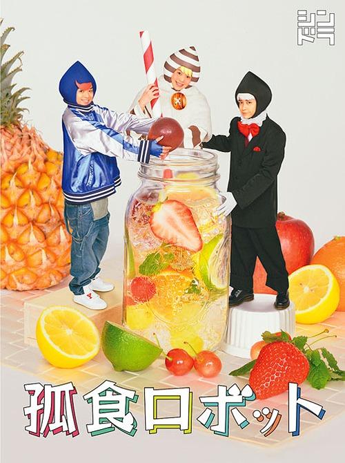 孤食ロボット Blu-ray BOX[Blu-ray] / TVドラマ