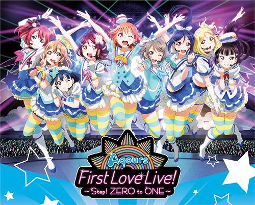 送料無料 最安値に挑戦 ラブライブ サンシャイン Aqours First LoveLive ~Step to Memorial 超激得SALE Blu-ray ONE~ ZERO BOX