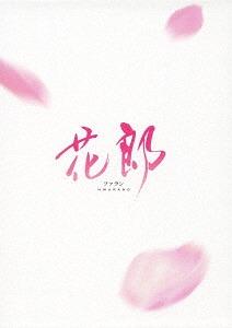 花郎<ファラン> DVD-BOX 1[DVD] / TVドラマ