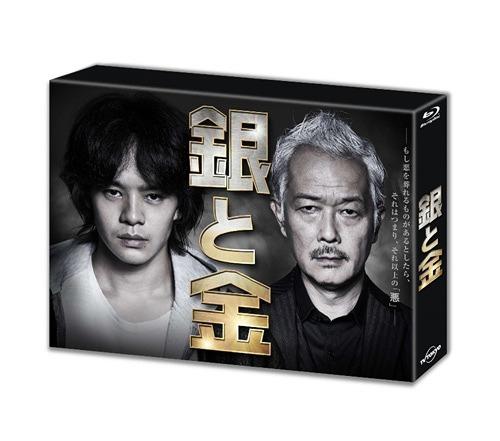 銀と金 Blu-ray BOX[Blu-ray] / TVドラマ