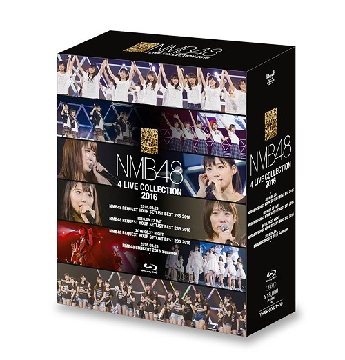 NMB48 4 4 2016[Blu-ray] NMB48 LIVE COLLECTION 2016[Blu-ray]/ NMB48, 【SEAL限定商品】:e23b10bf --- sunward.msk.ru