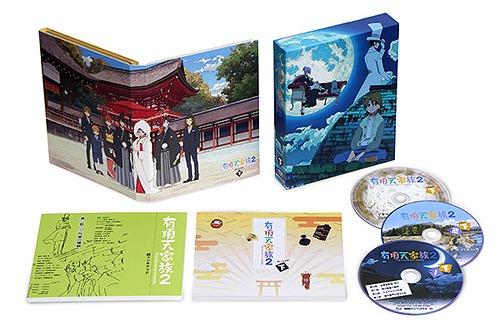 有頂天家族2 Blu-ray Box 下 [2Blu-ray+CD][Blu-ray] / アニメ