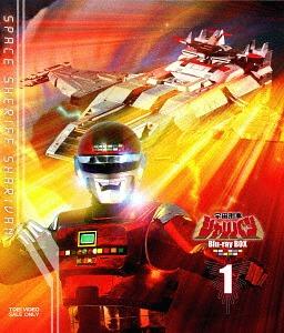 宇宙刑事シャリバン Blu-ray BOX 1[Blu-ray] / 特撮