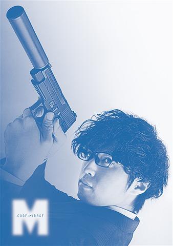 コードネームミラージュ Blu-ray BOX[Blu-ray] / TVドラマ