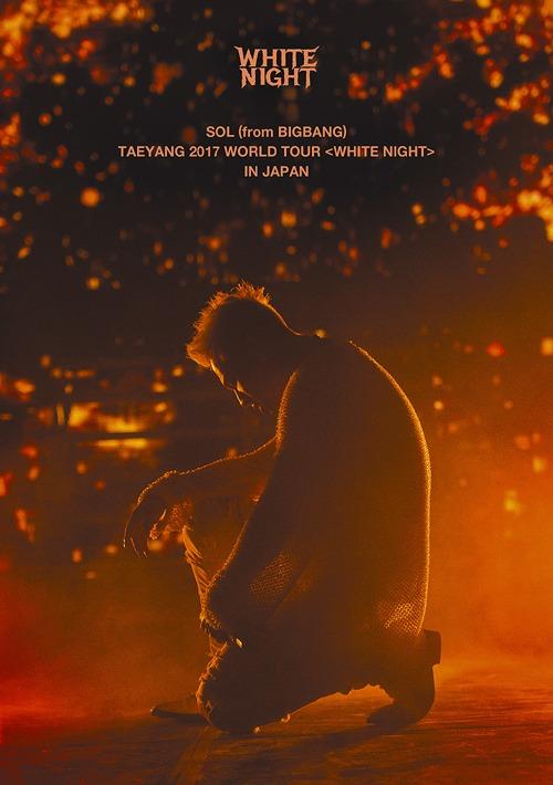 TAEYANG 2017 WORLD TOUR <WHITE NIGHT> IN JAPAN [3Blu-ray+2CD/初回生産限定版][Blu-ray] / SOL (from BIGBANG)