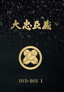 大忠臣蔵 DVD-BOX I[DVD] / TVドラマ