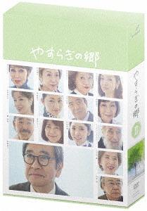 やすらぎの郷 DVD-BOX II[DVD] / TVドラマ