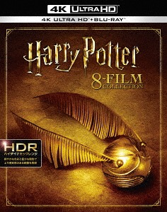 ハリー・ポッター 8フィルムコレクション <4K ULTRA HD&ブルーレイセット>[Blu-ray] / 洋画