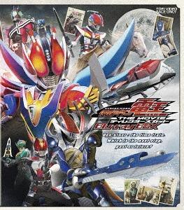 仮面ライダー電王 THE MOVIE ディレクターズカット Blu-ray BOX[Blu-ray] / 特撮