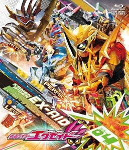 仮面ライダーエグゼイド Blu-ray COLLECTION 4 (最終巻)[Blu-ray] / 特撮