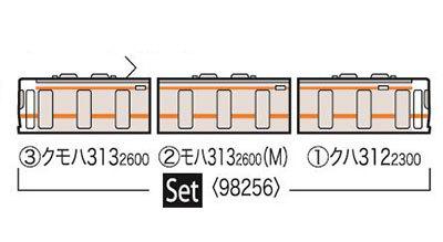 【トミーテック】[Nゲージ] 98256 JR 313 2600系近郊電車セット(3両)[グッズ]