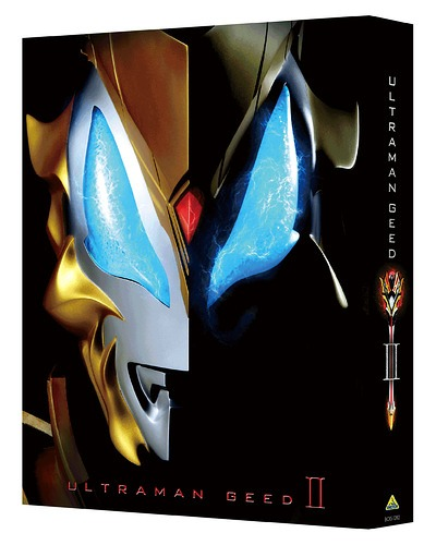 ウルトラマンジード Blu-ray BOX II[Blu-ray] / 特撮