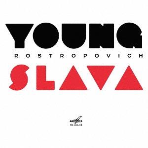 ヤング・スラヴァ・・・若き日のロストロポーヴィチ[CD] / クラシックオムニバス