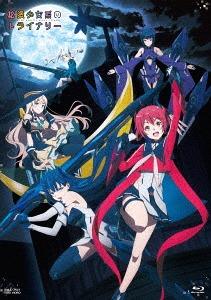 拡張少女系トライナリー[Blu-ray] / アニメ