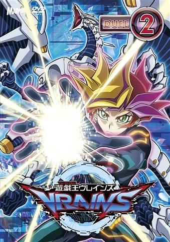 遊☆戯☆王 VRAINS DUEL-2[DVD] / アニメ