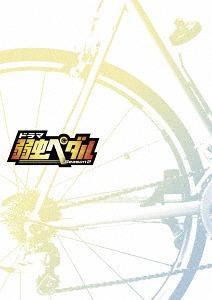 ドラマ『弱虫ペダル Season2』 Blu-ray BOX[Blu-ray] / TVドラマ