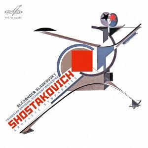 ショスタコーヴィチ: 交響曲全集[CD] / アレクサンドル・スラドコフスキー(指揮)/タタールスタン国立交響楽団