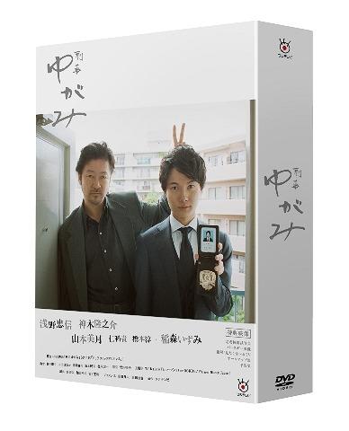 刑事ゆがみ DVD-BOX[DVD] / TVドラマ