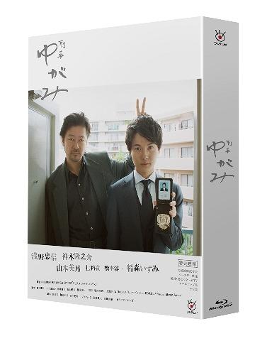 刑事ゆがみ Blu-ray BOX[Blu-ray] / TVドラマ