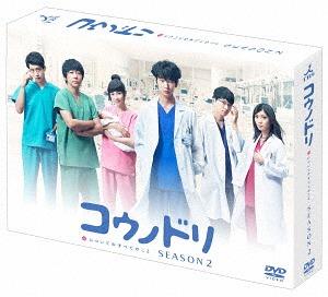 コウノドリ SEASON2 DVD-BOX[DVD] / TVドラマ