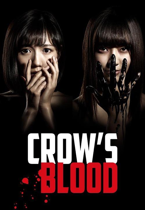(税込) CROW'S DVD-BOX[DVD] BLOOD DVD-BOX[DVD] BLOOD オリジナルV/ オリジナルV, NORTE:aca6a130 --- fabricadecultura.org.br