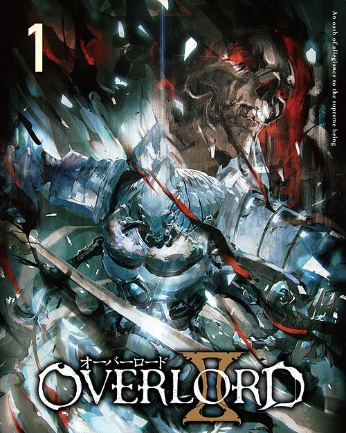 オーバーロード II 1[DVD] / アニメ