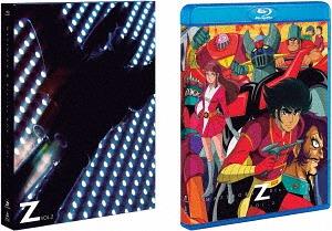 マジンガーZ Blu-ray BOX VOL.2 [初回生産限定][Blu-ray] / アニメ