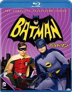 バットマン TV <シーズン1-3> ブルーレイ全巻セット[Blu-ray] / TVドラマ