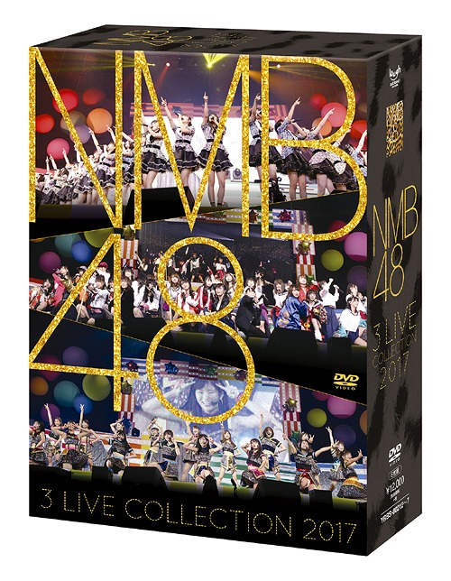 NMB48 3 LIVE COLLECTION 2017[DVD] / NMB48