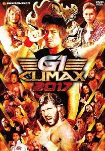 G1 CLIMAX2017[DVD] / プロレス(新日本)
