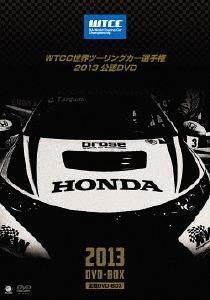 WTCC 世界ツーリングカー選手権 2013 公認DVD 全戦 DVD-BOX[DVD] / モーター・スポーツ