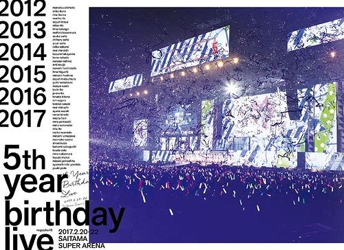5th YEAR BIRTHDAY LIVE 2017.2.20-22 SAITAMA SUPER ARENA DAY1・DAY2・DAY3 コンプリートBOX [完全生産限定版][Blu-ray] / 乃木坂46