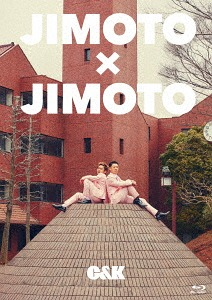 JIMOTO×JIMOTO [2DVD+Blu-ray/初回限定版][DVD] / C&K