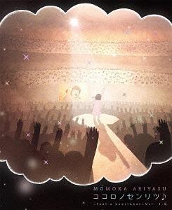 ココロノセンリツ ~feel a heartbeat~ Vol.1.5 LIVE Blu-ray [2Blu-ray+2CD/初回限定版][Blu-ray] / 有安杏果