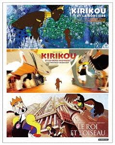 「キリクと魔女」「キリクと魔女2」「王と鳥」フランス・アニメーションBlu-ray BOX[Blu-ray] / アニメ